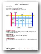 map_navi_image